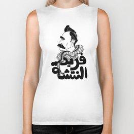 Farid Al Natsheh / Friedrich Nietzsche Biker Tank