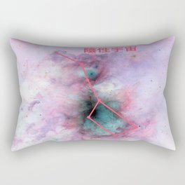 Negative Space Rectangular Pillow