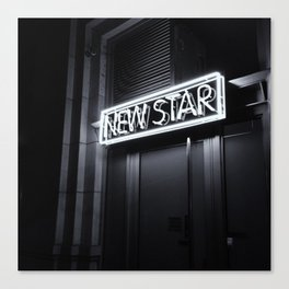 New Star Canvas Print