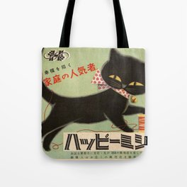 Vintage Japanese Black Cat Tote Bag