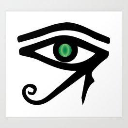 The Eye of Ra Art Print