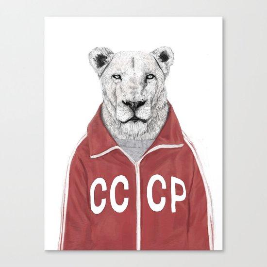 Soviet lion Canvas Print