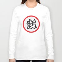 dragonball z Long Sleeve T-shirts featuring Crane School of Martial Arts, Dragonball Z by Larsonary