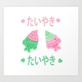 taiyaki love Art Print