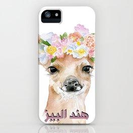 hend iPhone Case