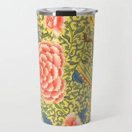 Chinese Ornament (1867) - Vintage Art Print Travel Mug
