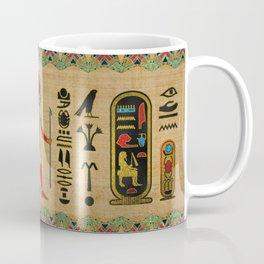 Egyptian Re-Horakhty  - Ra-Horakht  Ornament on papyrus Coffee Mug