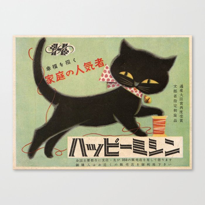 Vintage Japanese Black Cat Leinwanddruck