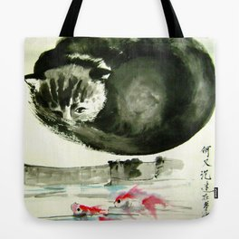 cunning cat Tote Bag