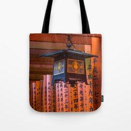 Fushimi Inari Lamp Tote Bag