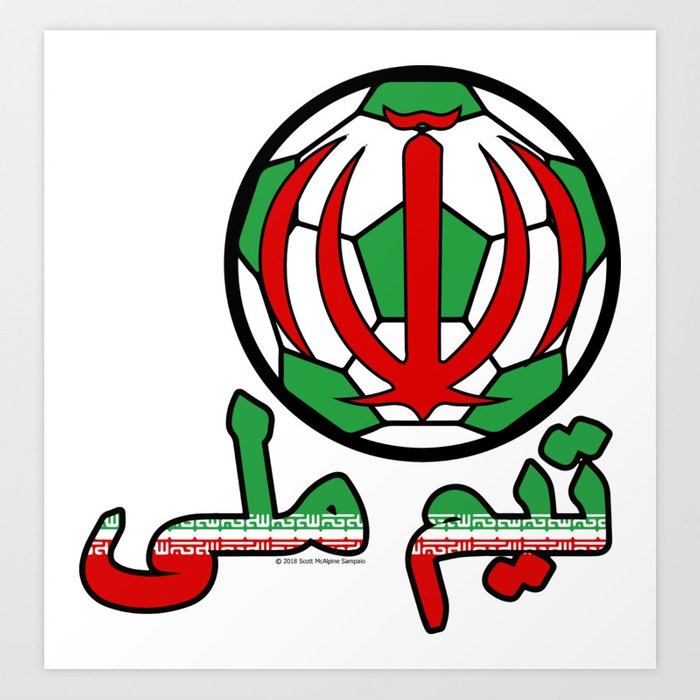 Iran تیم ملی (Team Melli) ~Group B~ Art Print