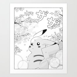 Pika in Bloom Art Print