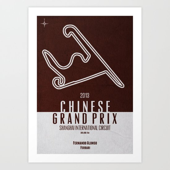 2013 Chinese Grand Prix Art Print