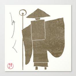 makanai_03 Canvas Print