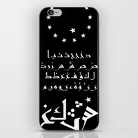 arabic iPhone & iPod Skins featuring Arabic alphabet by Sara Eshak