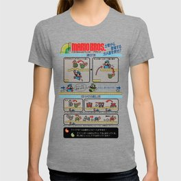 MB Arcade instructions T-shirt