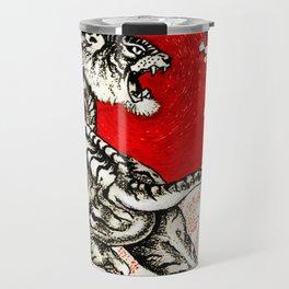 Japan Tiger Travel Mug