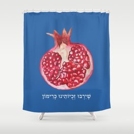 Rosh Hashanah Pomegranate Greeting for a Year of Merits Shower Curtain