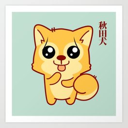 Kawaii Hachikō, the legendary dog (Green) Art Print
