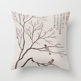 Chinese Painting -Spring (Birds) Plum Blossom  Throw Pillow