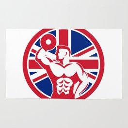 British Fitness Gym Union Jack Flag Icon Rug