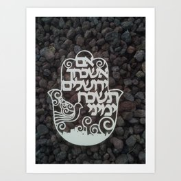 "Papercut of the qoute ""If I forget you, Jerusalem, let my right hand forget its skill""  Art Print"