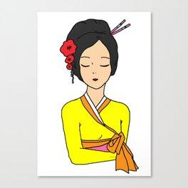 Korean Maiden Canvas Print