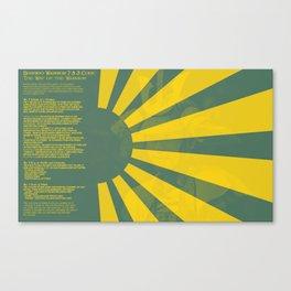 Bushido Warrior 7-5-3 Code (The Way of the Warrior) 9b Canvas Print