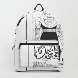 DBZ Manga 4 Backpack