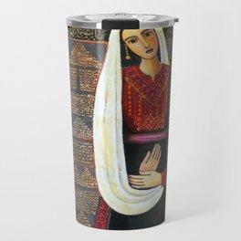 Vision by Nabil Anani Travel Mug