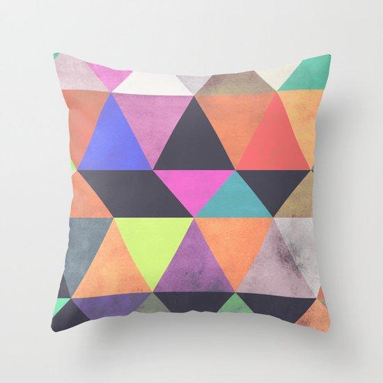 colour + pattern 12 Throw Pillow