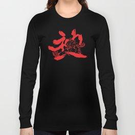 SFV AKUMA Long Sleeve T-shirt