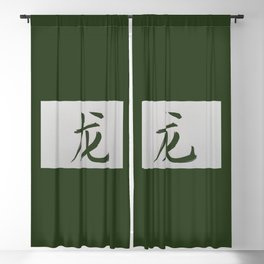 Chinese zodiac sign Dragon green Blackout Curtain