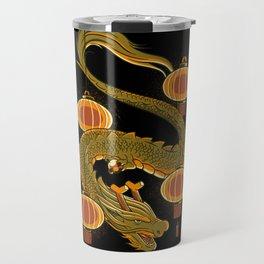 Dragon Fly Travel Mug