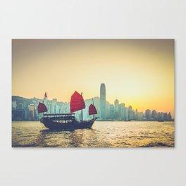 Sail Past Canvas Print