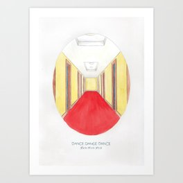 Haruki Murakami's Dance Dance Dance // Illustration of The Dolphin Hotel in Watercolour & Pencil Art Print