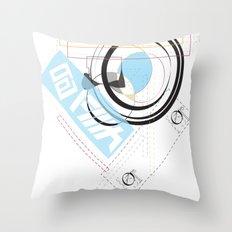 .signature Throw Pillow