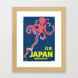 日本 Japan vintage Squid travel poster Framed Art Print