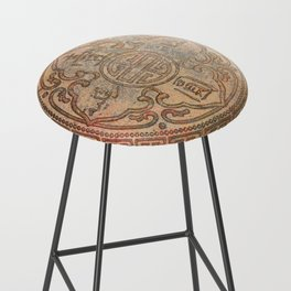 Antic Chinese Coin on Distressed Metallic Background Bar Stool