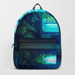 Japanese Vending Machine In The Midnight Rain Backpack