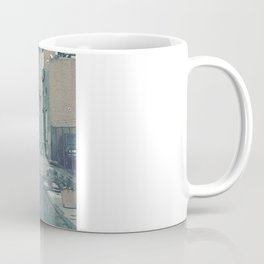 Be Inspired.  Coffee Mug