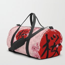 Blooming Sakura branches and red Sun Duffle Bag