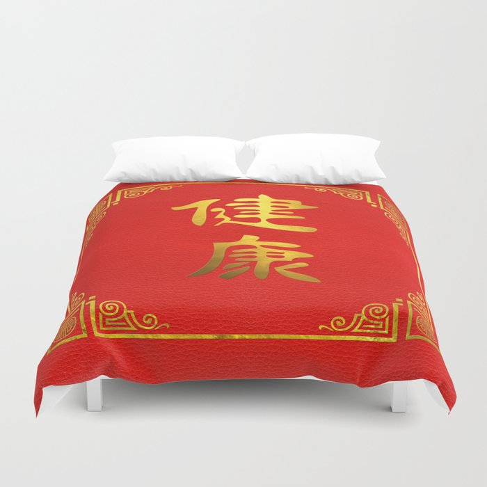 Golden Health Feng Shui Symbol On Faux Leather Duvet Cover By