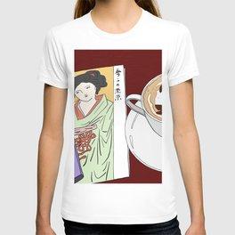 Tokyo Yumeji Cafe T-shirt