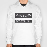 arabic Hoodies featuring arabic japanese by Sara Eshak
