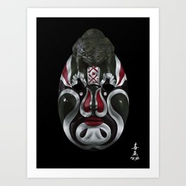 Five Deadly Venoms Toad Mask Art Print