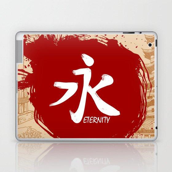 Japanese Kanji Eternity Laptop Ipad Skin By Tillhunter Society6