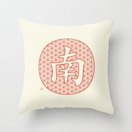 Chinese Character South / Nan Throw Pillow
