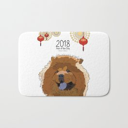 Chow Chow Year of the Dog Bath Mat