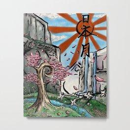 Japan: The Land of Games Metal Print